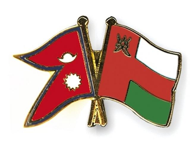 नेपाल र ओमानका विश्वविद्यालयबीच सहकार्य गर्ने सहमति