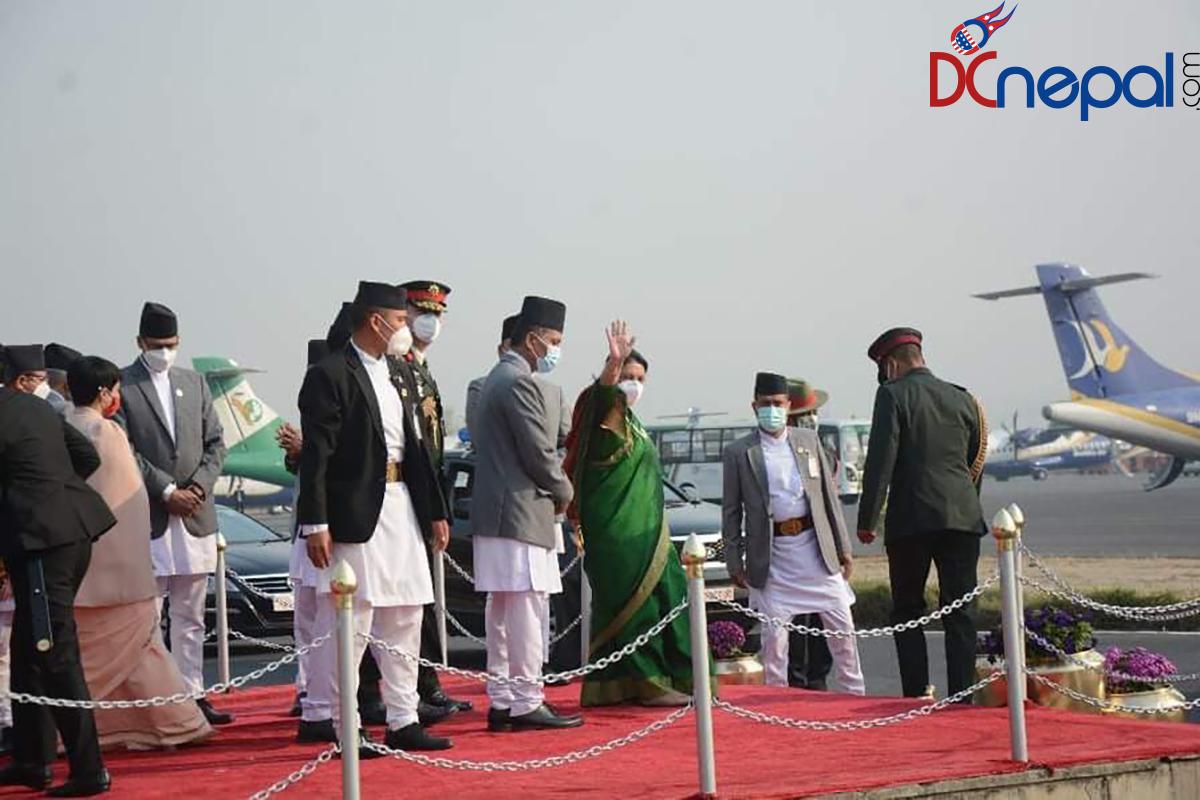 राष्ट्रपति भण्डारी बंगलादेश प्रस्थान (फाेटाेफिचर)