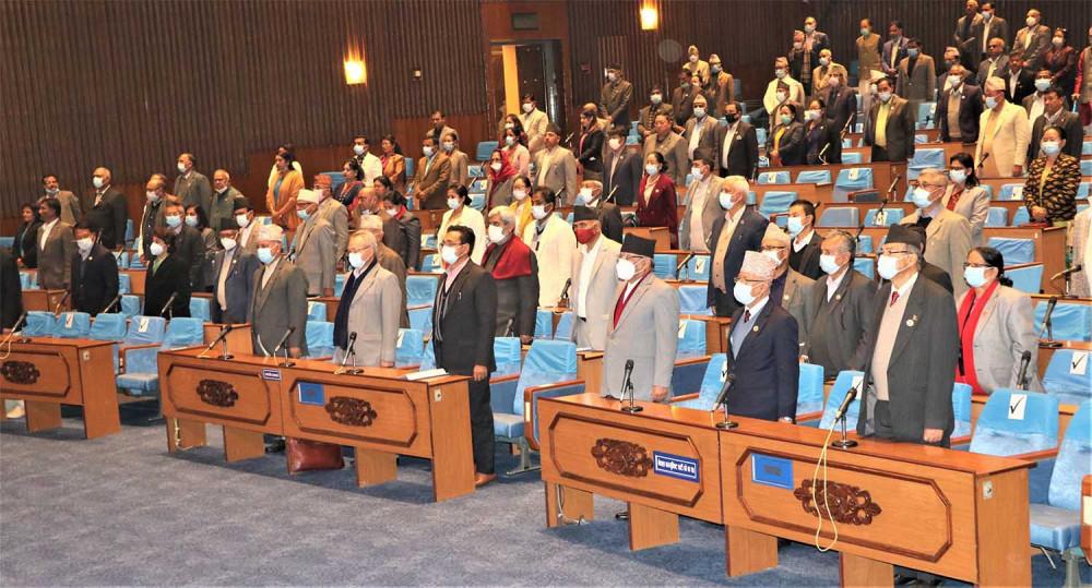 प्रतिनिधिसभाको बैठक बुधबार १ बजेसम्मका लागि स्थगित