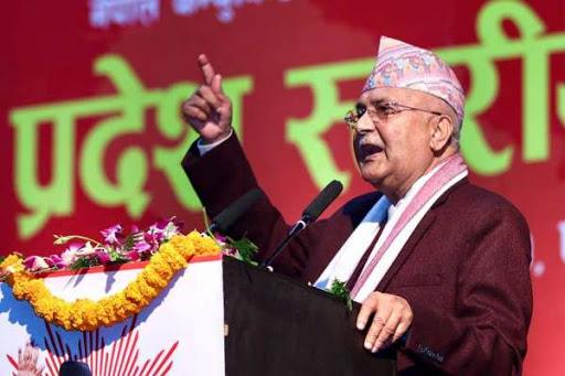 'प्रदेश गौरव भिलेज' को उद्घाटन प्रधानमन्त्रीबाट