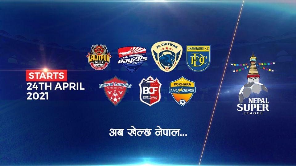 नेपाल सुपर लिगको पहिलो खेलमा काठमाडौं र ललितपुर भिड्ने