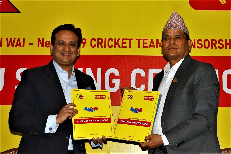 नेपाली युवा क्रिकेट टोलीलाई चौधरी ग्रुपको साथ