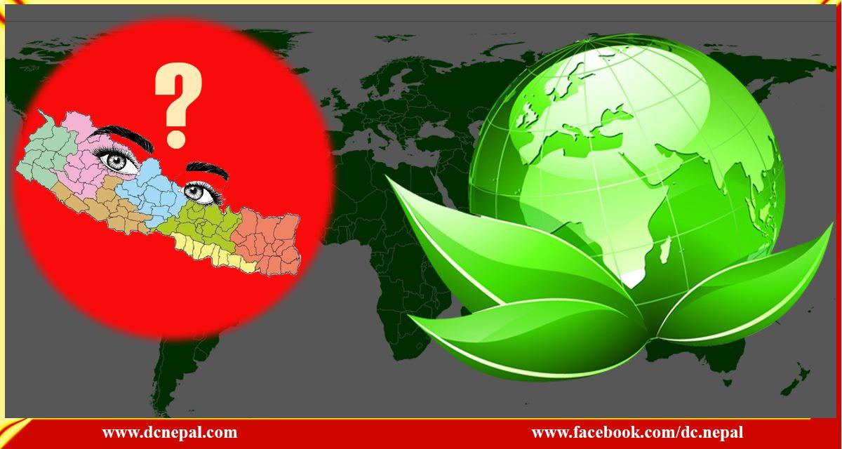 विश्वको ध्यान 'क्लिन र ग्रीन इनर्जी' तिर नेपालको ध्यान कता?