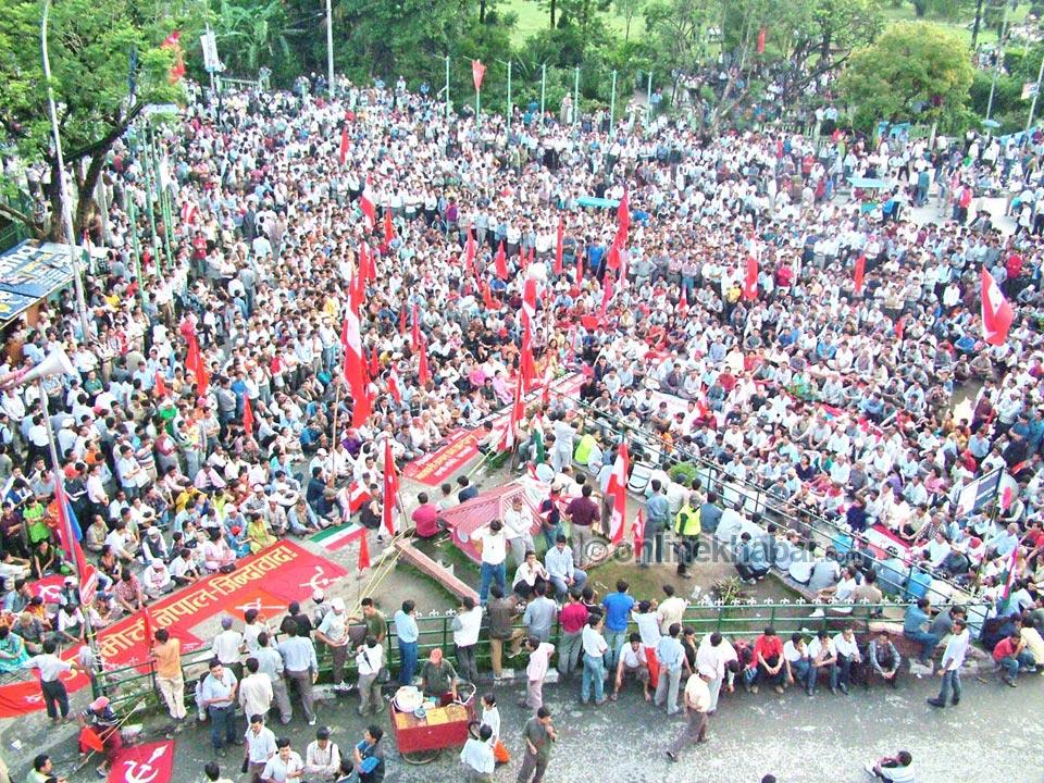 वैशाख ११ : लोकतन्त्रको विजय दिन