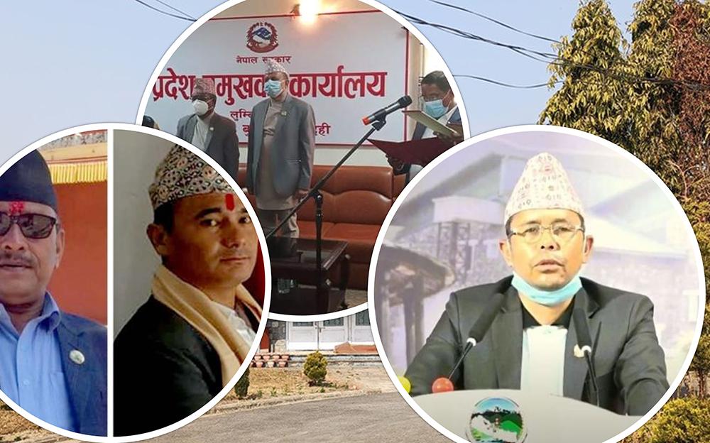 प्रदेशहरुमा नाटकीय राजनीतिक घटनाक्रम: राजनीतिको विकृत रुप
