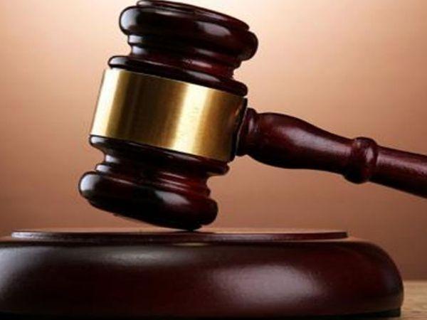 प्रधानन्यायाधीश भेट्ने निष्कर्षसहित सकियो न्यायाधीशहरूको बैठक