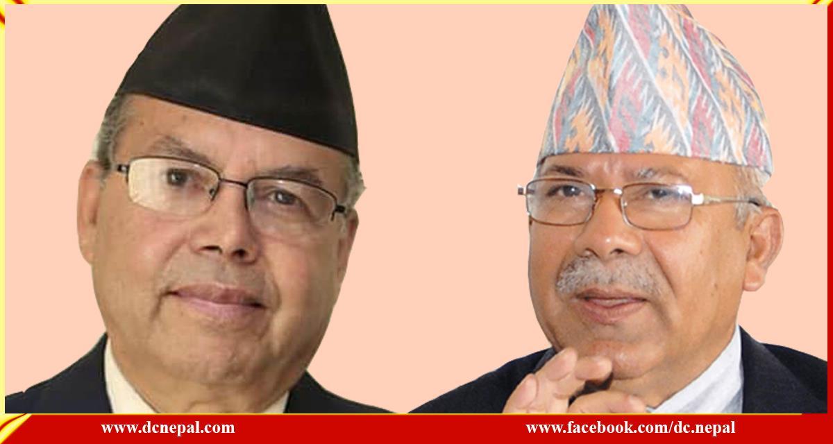 खनाल–नेपाल पक्षका सबै सांसदले राजीनामा दिने