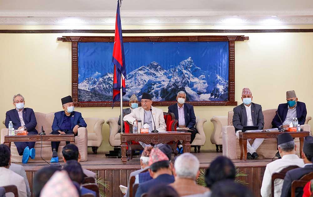 एमाले विवादः माधव समूहका नेताहरुलाई सांसदबाट हटाउने स्थायी समितिको निर्णय, केन्द्रीय कमिटी बैठक जारी