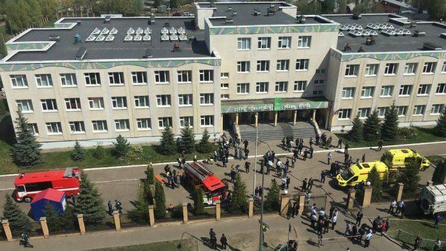 रूसको काजानमा विद्यालयमा भएको आक्रमण बालबालिकासहित ११ को मृत्यु