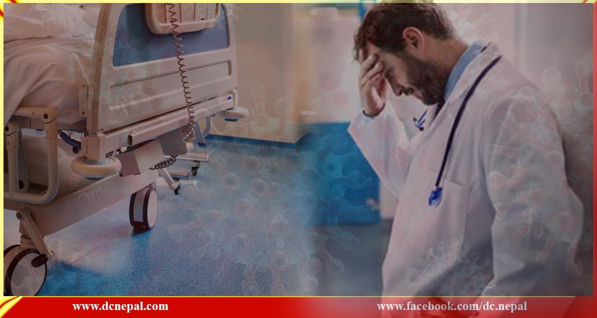 काेराेना संक्रमण : बेड र स्वास्थ्यकर्मीकाे चरम अभाव