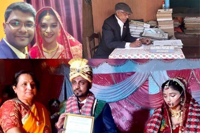 सप्तरीमा दाइजोरहित मागी विवाह बढ्दो