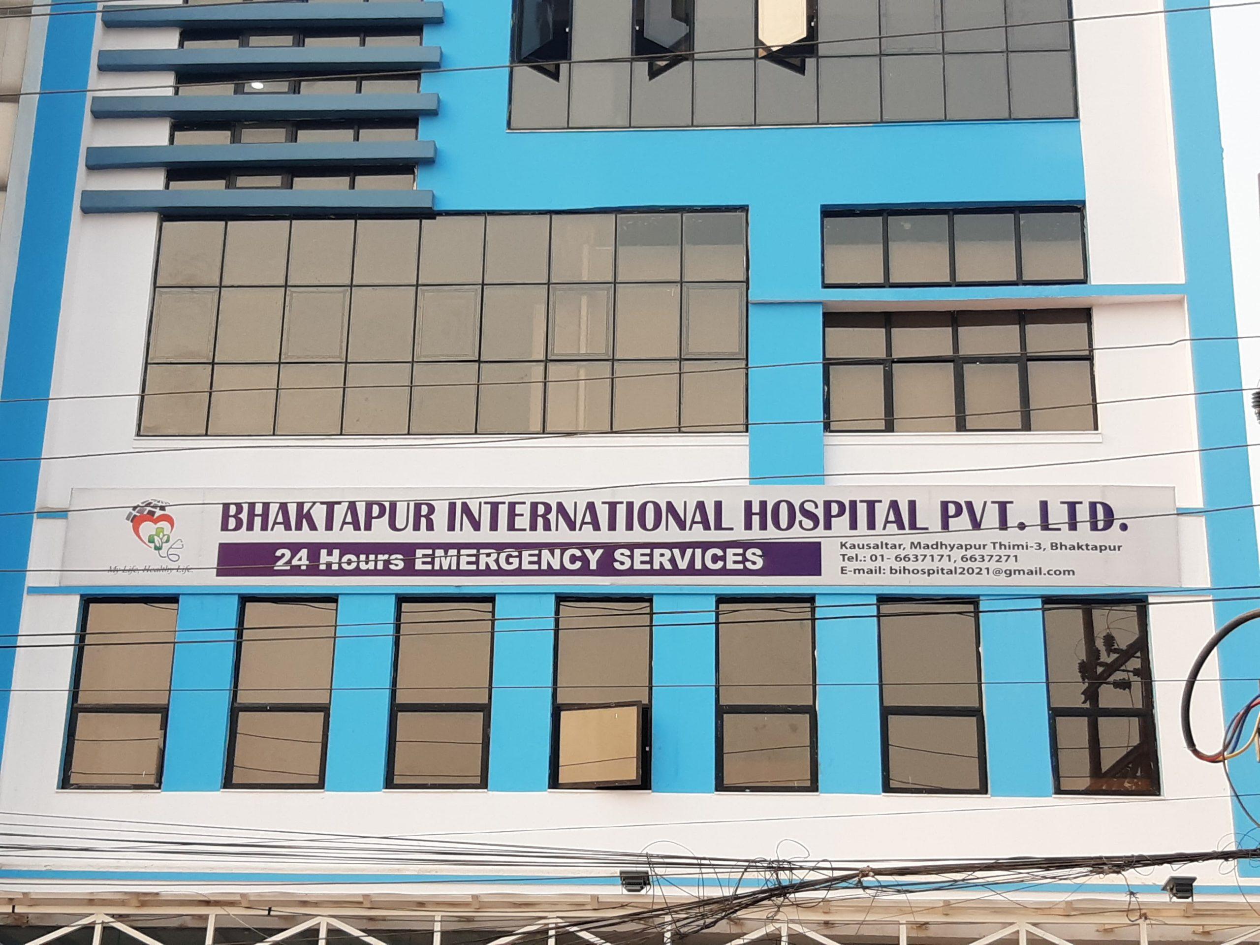 भक्तपुर इन्टरनेसनल अस्पताललाई कारवाही गर्ने प्रशासनको तयारी