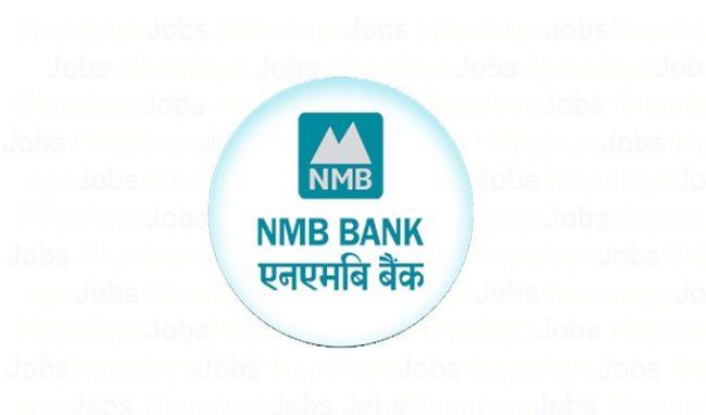 ८ दशमलव ५ प्रतिशत ब्याजदरमा २ अर्ब रुपैयाँको ऋणपत्र निष्काशन गदै एनएमबि बैंक