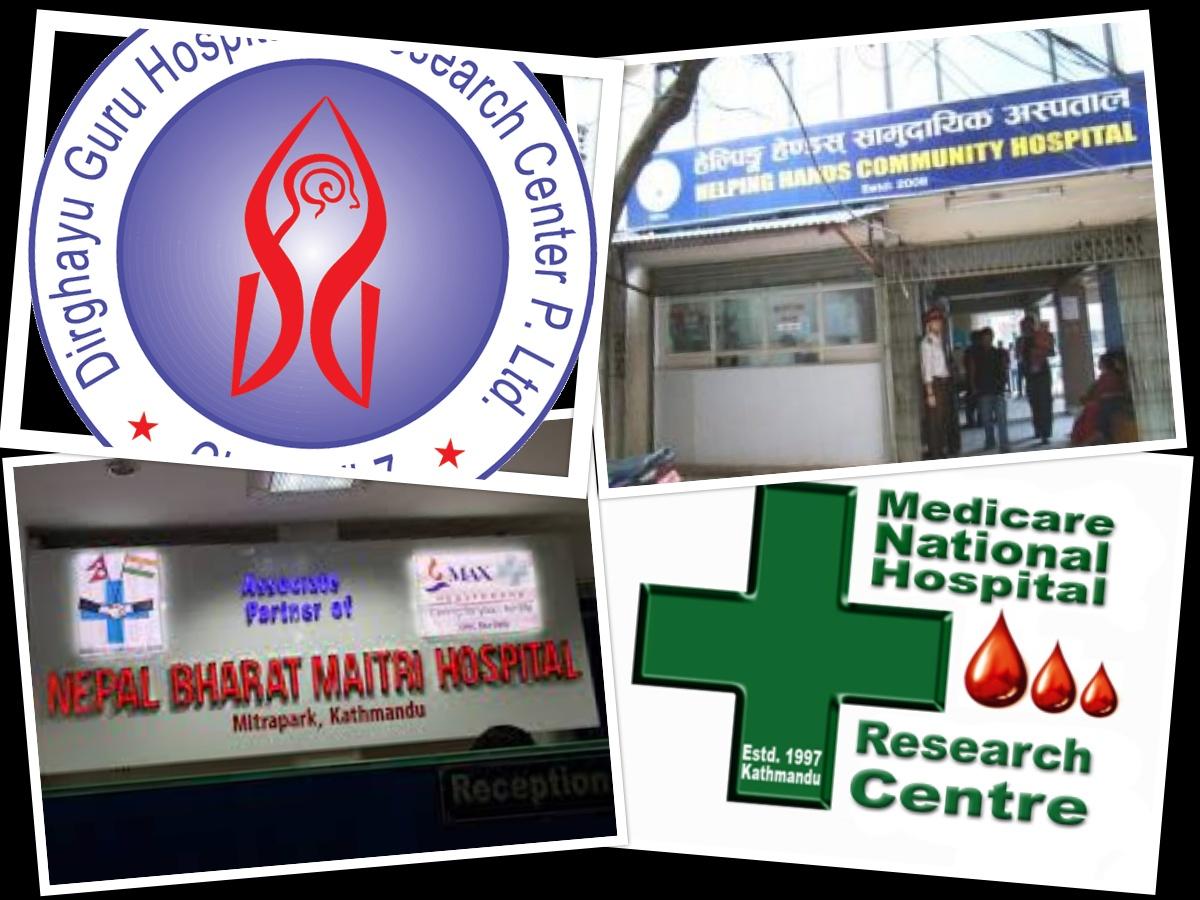 अक्सिजन अभावका कारण बिरामी भर्ना लिन नसकिने  राजधानीका चार अस्पतालको घोषणा