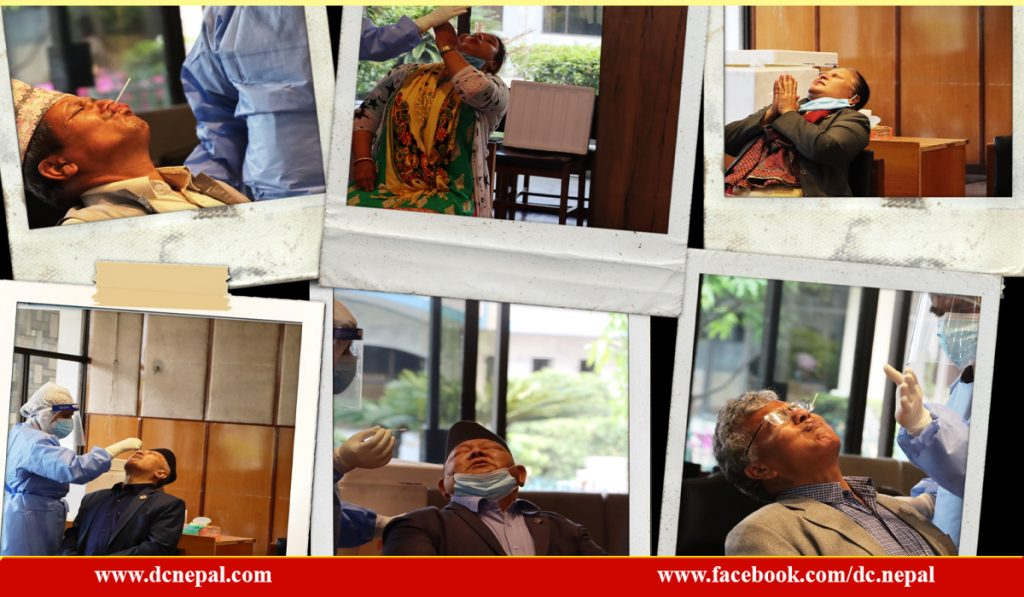 काेराेना परीक्षणका लागि सांसदहरूकाे स्वाब संकलन गर्दा देखिएका केही फरक दृष्य (फाेटाेफिचर)