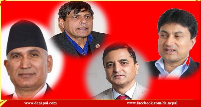नेपाल समूहका तीन जना प्रभावशाली नेता अर्थमन्त्री पौडेलसँग छलफल गर्दै, के संसदमा उपस्थित होलान ?
