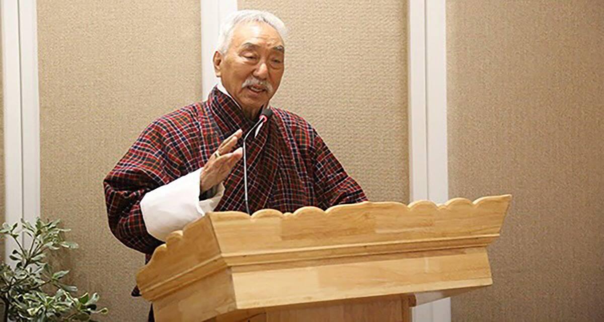 भुटानका पूर्वगृहमन्त्रीको पदक खोस्न जापान सरकारलाई दबाव