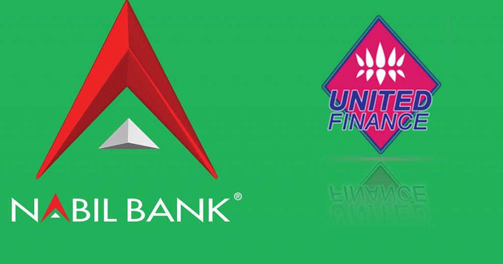 नबिल बैंक र युनाइटेड फाइनान्सको विशेष सभा आज