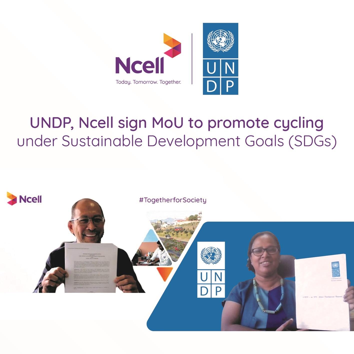 दिगो विकासका लागि नेपालमा यूएनडीपी र एनसेलको साझेदारी