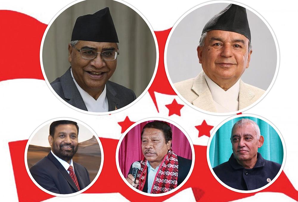 नेपाली कांग्रेस महाधिवेशन अनिश्चय !