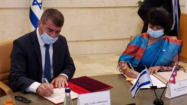 इजरायल रोजगारीको लागि खुलाइएको फारम भर्न किन झुक्किँदैछन् युवा?