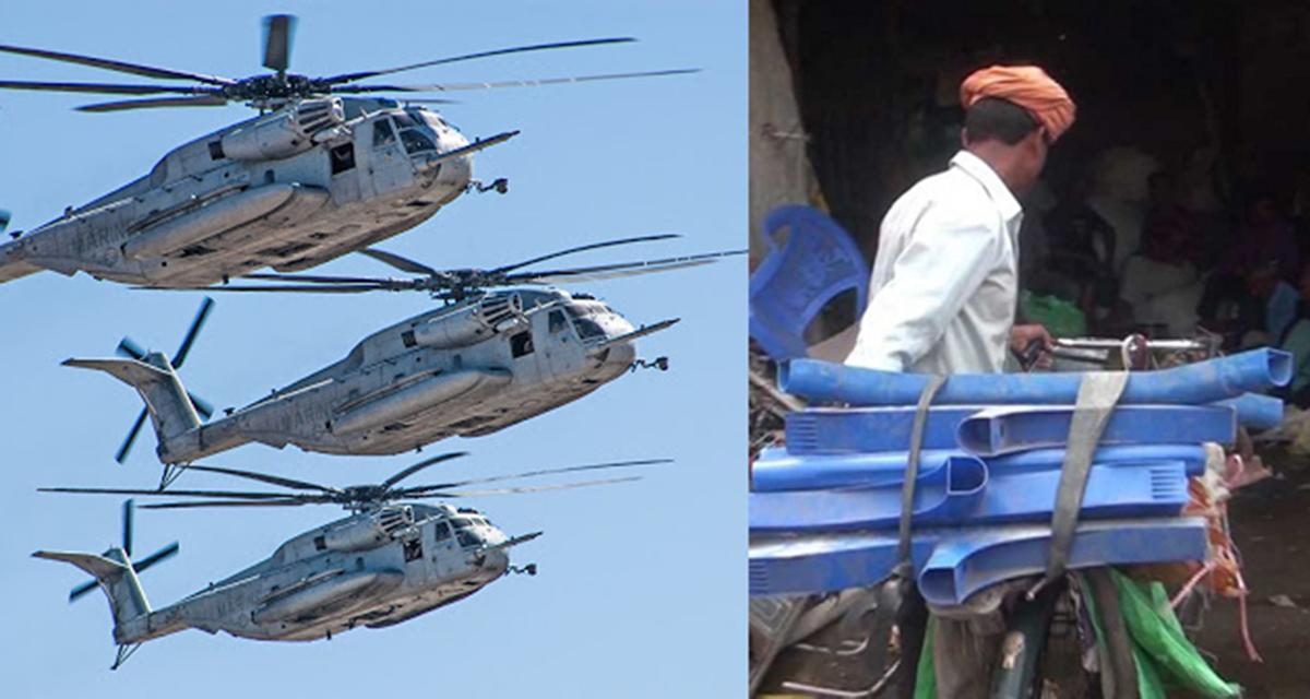कवाडी उठाउनेले एकैपटक ३ वटा हेलिकप्टर ल्याएपछि फोटो खिचाउनेको लाइन !