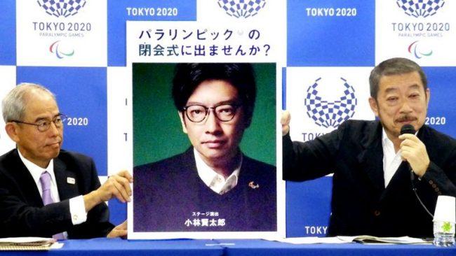 टोकियो ओलम्पिक उद्घाटनको अघिल्लो दिन ओलम्पिक आयोजकका निर्देशक बर्खास्त