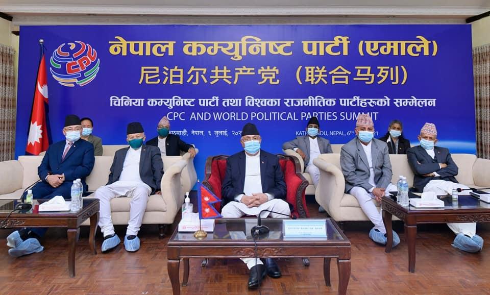 नेपालसहित १६० देशका शीर्ष नेतासँग चिनियाँ राष्ट्रपतिको भर्चुअल बैठक (तस्बिरहरू)