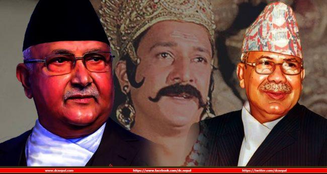 माधव नेपाल-ओली सत्ताका 'विभिषण'