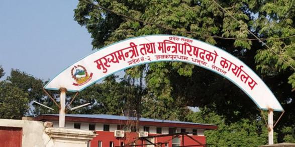 माओवादी केन्द्र प्रदेश २ सरकारमा सहभागी हुँदै, भोलि दुई मन्त्रीको शपथग्रहण