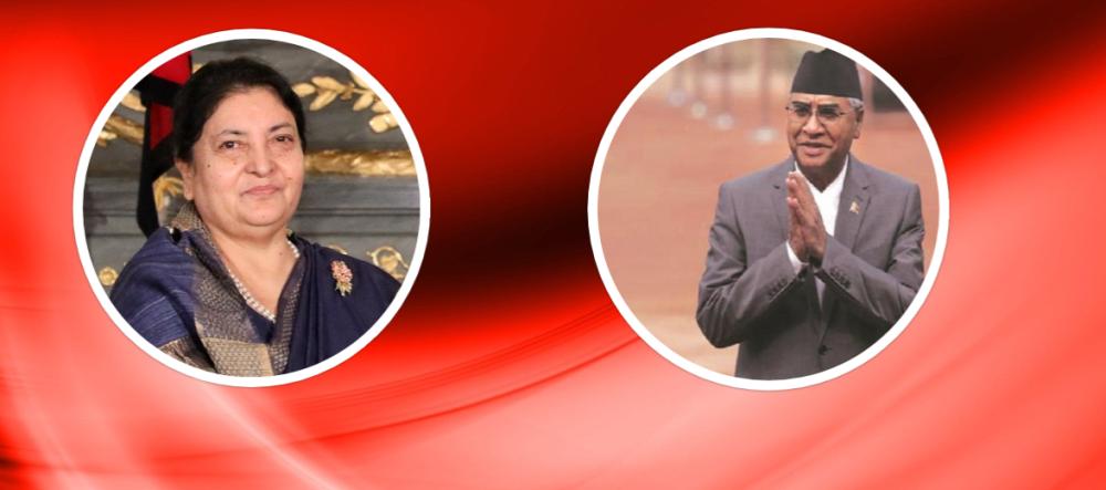 राष्ट्रपति भण्डारी र प्रधानमन्त्री देउवाबीच भेटवार्ता