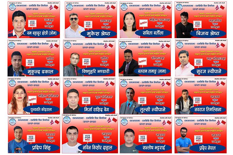 एनआरएनए चीनमा चुनावी सरगर्मी बढ्यो, क्षेत्रीको प्यानल तिब्र प्रचारप्रसारमा