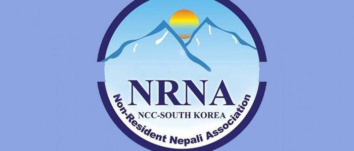 एनआरएनए कोरियाका क्षेत्रीय अध्यक्ष भुजेलको निधन