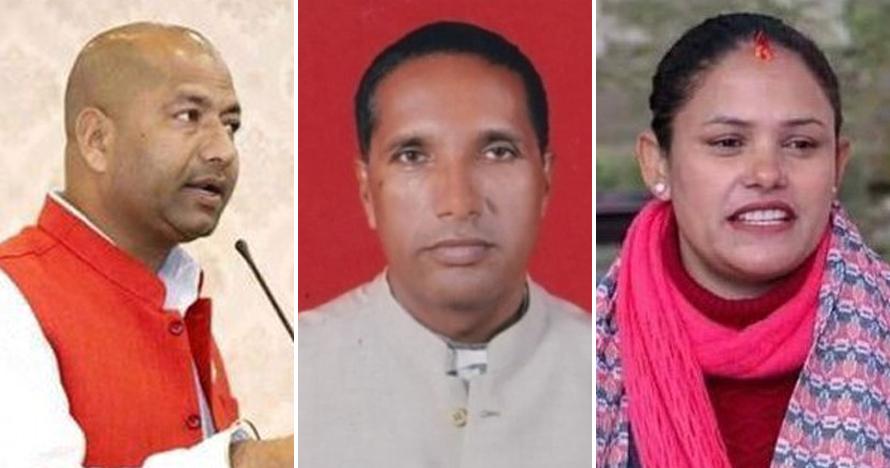 लुम्बिनी प्रदेशका तीनजना सांसद पदमुक्त, मुख्यमन्त्री पोखरेलको संकट झन बढ्यो