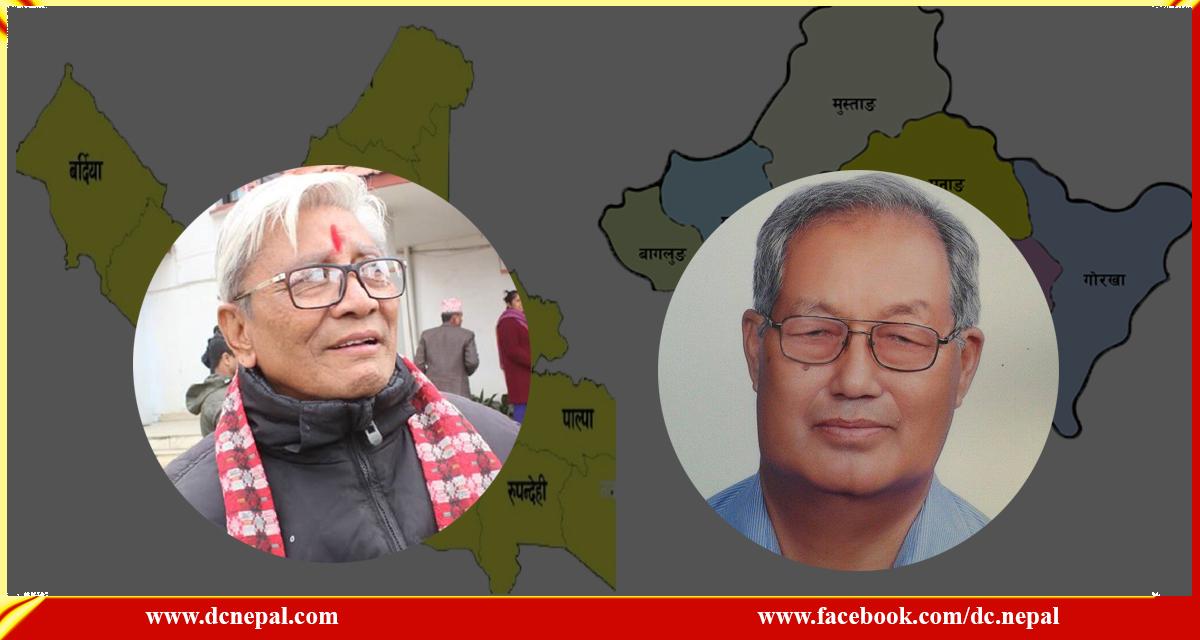 गण्डकी र लुम्बिनी प्रदेशका प्रमुख गुरुङ र शेरचन एउटै गाउँवासी