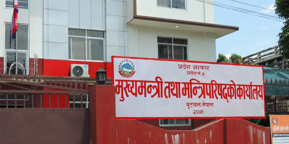 लुम्बिनीमा नयाँ सरकार गठनका लागि बहुमत सांसदको हस्ताक्षर प्रदेश प्रमुखलाई बुझाइयो