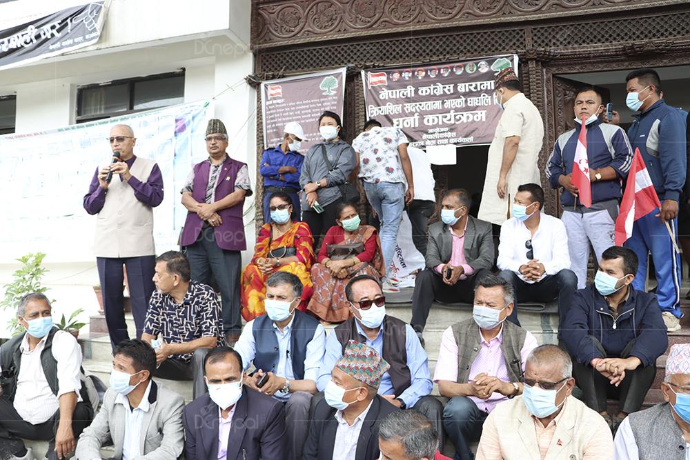 नेपाली कांग्रेसका जिल्ला सभापतिद्वारा पार्टी कार्यालय सानेपामा धर्ना (फोटोफिचर)