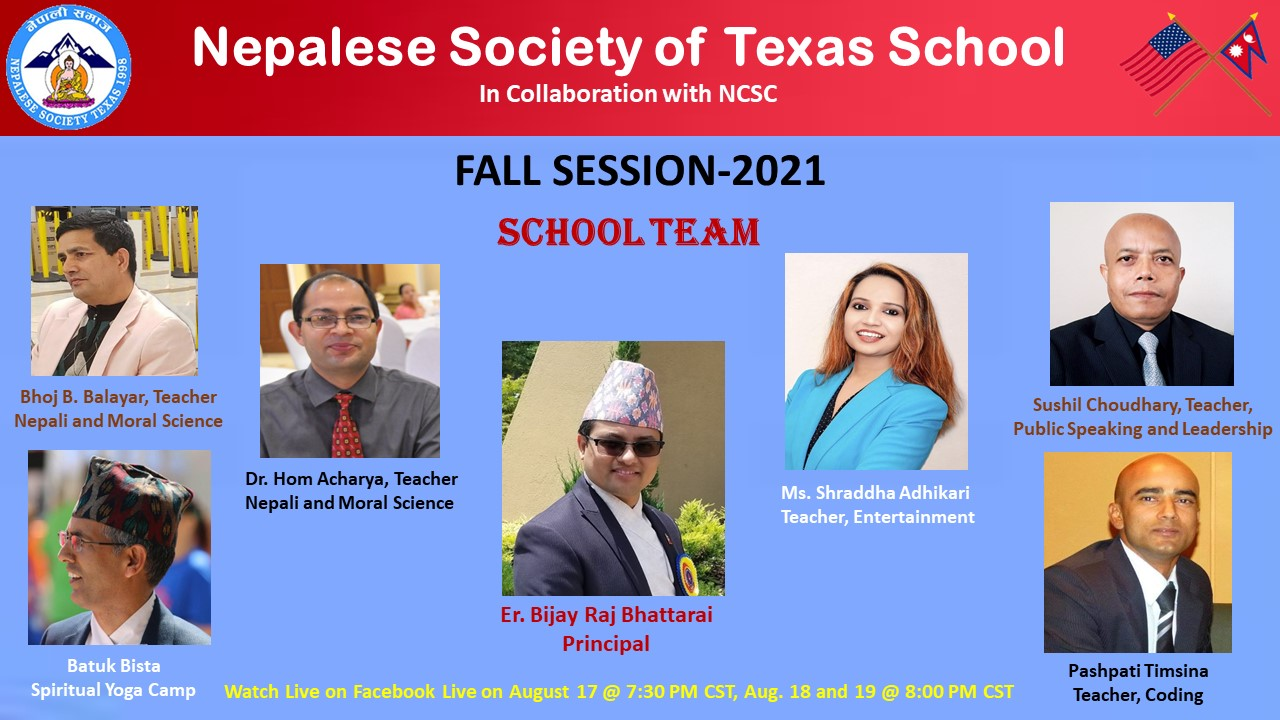 टेक्सासमा सञ्चालित नेपाली पाठशालाका कक्षा आगामी हप्ता देखि शुरु हुने