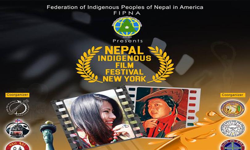 अमेरिकामा आदिवासी चलचित्र महोत्सब शुरु