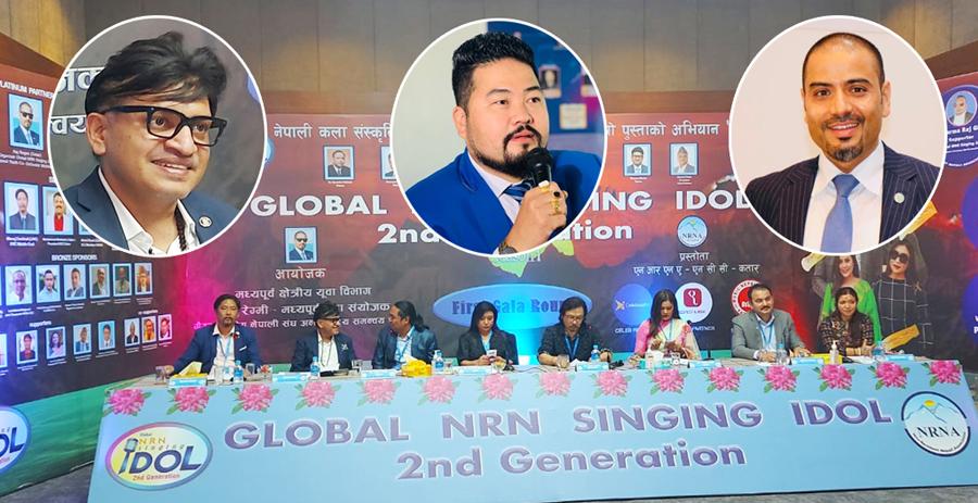 ग्लोबल एनआरएन सिंगिङमा छानिए उत्कृष्ट २५ प्रतिस्पर्धी