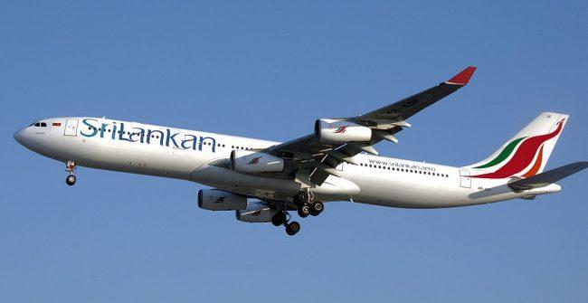 श्रीलङ्कन एयरलाइन्सले आजदेखि काठमाडौँ–श्रीलङ्का सिधा उडान गर्ने