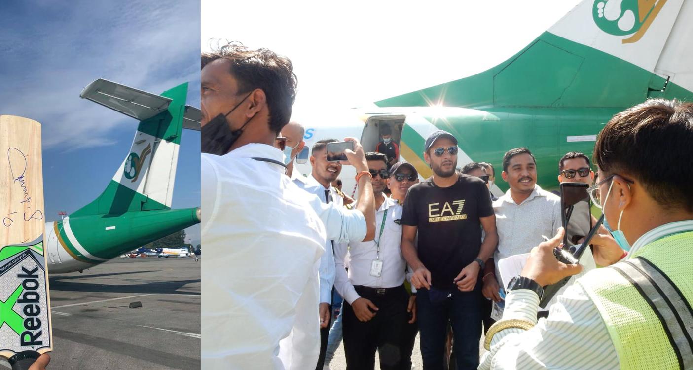 शाहिद आफ्रिदी हिमालयको यात्रामा, यती एयरलाइन्सको पर्वतीय उडानको सुरुवात गरे
