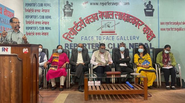 नेपाल निजामती कर्मचारी संगठनको ११औं राष्ट्रिय अधिवेशन माग ७ र ८ गते