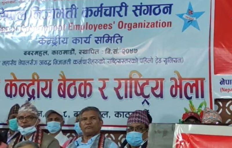 आधिकारिक ट्रेड युनियनमा निजामति कर्मचारी संगठनले नयाँ पदाधिकारी पठाउँदै, माओवादीबाट आएका थपिने