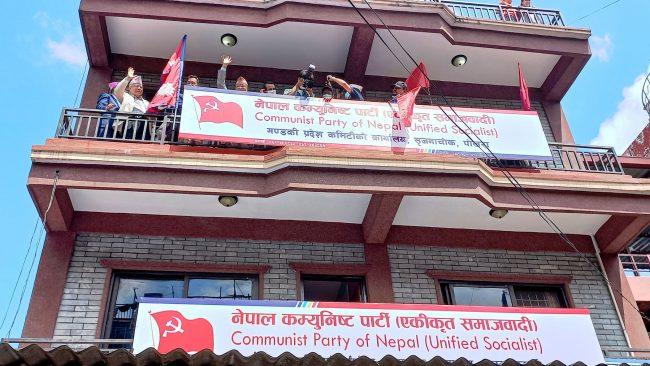 माधव नेपालद्वारा गण्डकी प्रदेश कार्यालय उद्घाटन