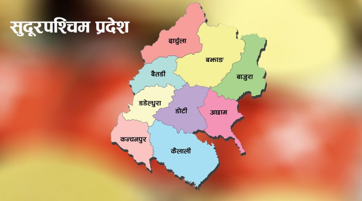 कैलाली र कञ्चनपुरमा आज सार्वजनिक बिदा