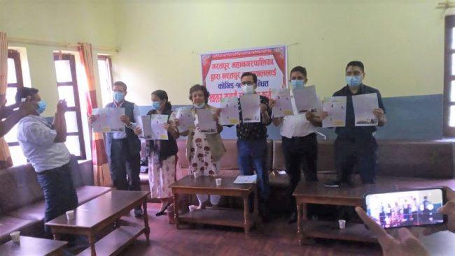भरतपुर अस्पताललाई ५० लाख बराबरको स्वास्थ्य सामग्री सहयोग