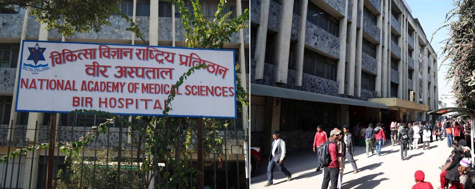 वीर अस्पतालको सेवा विस्तार गरिँदै