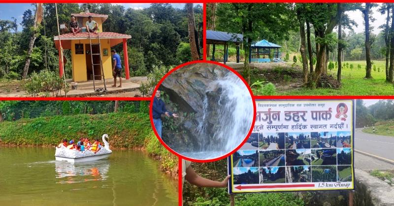 पर्यटकीय केन्द्र बन्दै 'अर्जुन डहर'