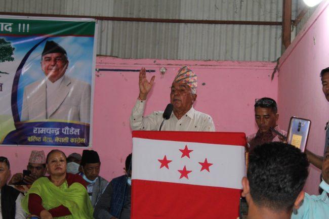कम्युनिष्ट पार्टीको सफलता असत्य रहेछः रामचन्द्र पौडेल